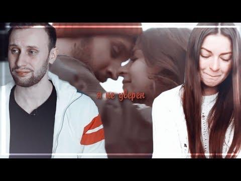 РУСЛАН КУЗНЕЦОВ (ft. АЛЁНА ВЕНУМ) | Я НЕ УВЕРЕН