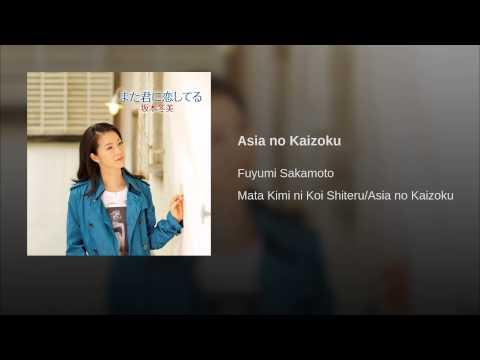 Asia no Kaizoku
