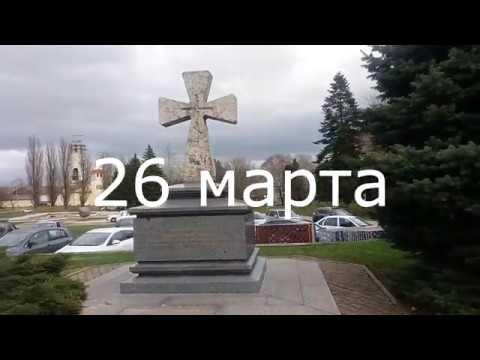 Переезд в Ставрополь: погода, метеоадаптация