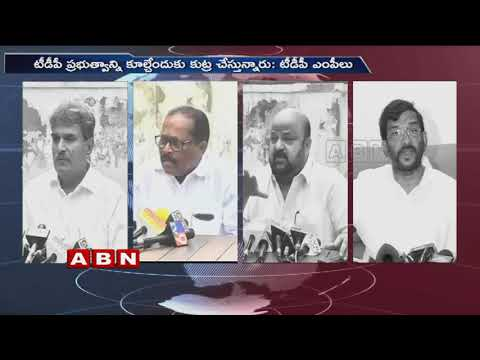 TDP Leaders  serious on YS Jagan over Comments on AP police
