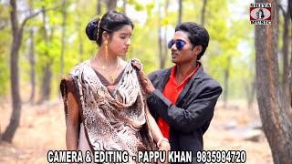 Purulia Video Song 2017 - Tor Muchki Hasi | তোর মুচকী হাঁসি | Bengali/ Bangla Song Album