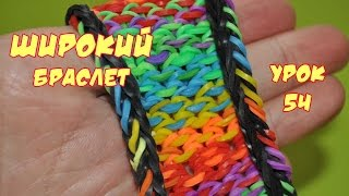 Как плести браслеты из резиночек самые необычные - Mir-souz