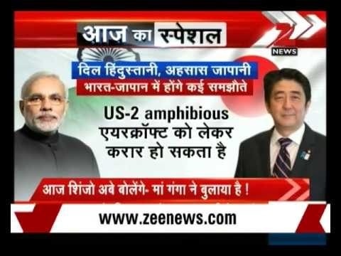 Japan PM Shinzo Abe arrives on three-day India tour