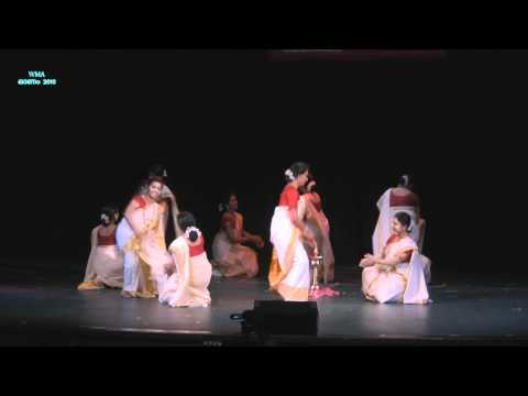Wma Onam 2010 - Thiruvaathira video