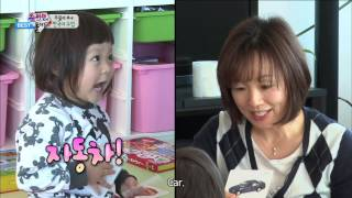 The Return of Superman BEST - Sarang's Korean Class (2014.04.15)