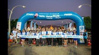 Dutch Mill Healthy Lifestyle Run 2018 : Chiangmai