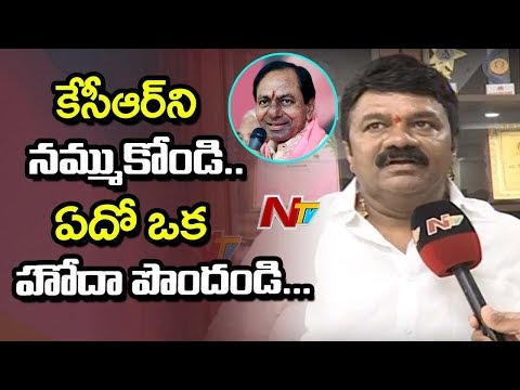 Minister Talasani Srinivas on Discontent in TRS Over Post Allotment |  Face to Face | NTV