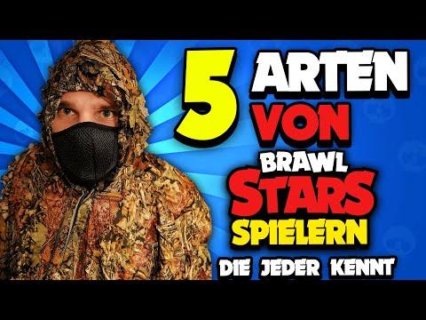 BIST DU einer DIESER Brawl Stars SPIELER? 😂   Brawl Stars Deutsch