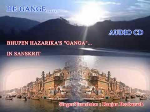 Ganga Behti Ho Kyun--bhupen Hazarika (sanskrit):singer translator:ranjan video