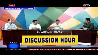 """8 PM DISCUSSION HOUR TOPIC : """" STUDENTS' MOVEMENT AND POLICE ATROCITY"""" 19th JULY 2018 / LIVE"""