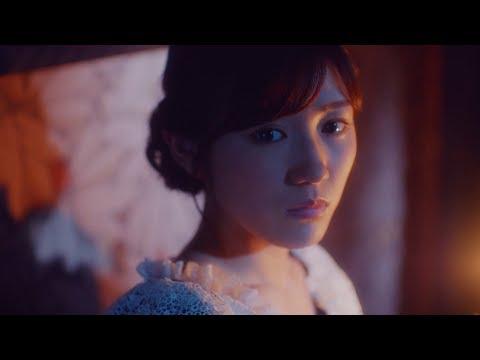 【MV】サヨナラで終わるわけじゃない Short ver. 〈渡辺麻友卒業ソング〉 / AKB48[公式]