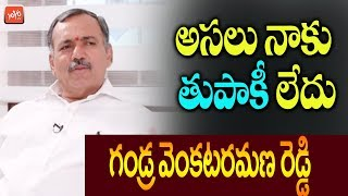 Gandra Venkataramana Reddy about His Businesses | Bhupalpally MLA | TRS | Telangana News