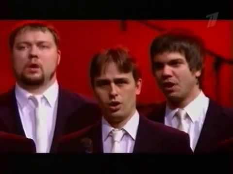 Russische Musik Verliebt in Russland