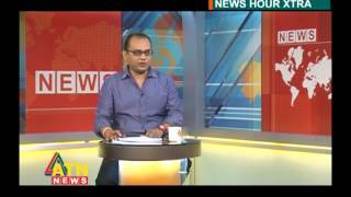 News Hour Xtra | Tahsan Khan & Dipu Zaman | ATN NEWS