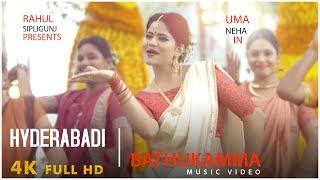 HYDERABADI BATHUKAMMA  MUSIC VIDEO  UMA NEHA  RAHU