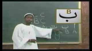 Learn Classical Arabic (AnsaaruAllah Worldwide)