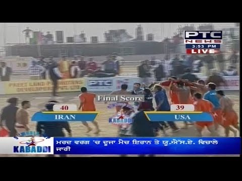 Iran Vs Usa | Men's | Day 2 | 5th World Cup Kabaddi Punjab 2014 video