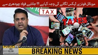 Why heavy tax is imposed on mobile phones? Know from Information minister Fawad Chaudhry