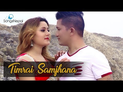 Timrai Samjhana - Tarabir Panday | New Nepali Adhunik Song 2017