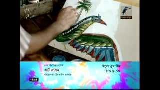 Maasranga Eid ul Adha 2015 Special Program (promo) আর্ট জসীম - 5day 9:00 pm