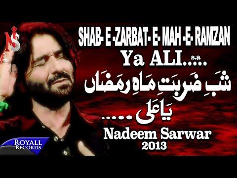 Nadeem Sarwar | Ya Ali | 2013 | يا علي video