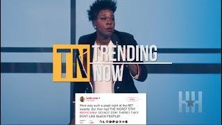 The Ritz-Carlton Respond's To Leslie Jone's Racism Allegations - Trending Now