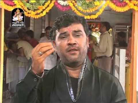Mataji Na Garba- Kirtidan Gadhvi | Dungar Ni Mathe Chhe Darbar | Gujarati Garba 2014 video