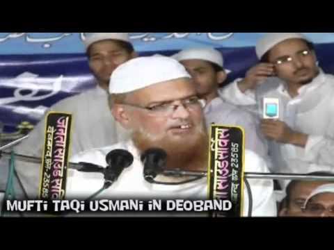 Mufti Taqi Usmani Pics by Mufti Taqi Usmani 1/3
