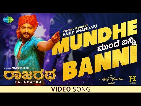 Mundhe Banni - Full Video Song | Rajaratha | Yash | Anup Bhandari | Nirup Bhandari | Kannada Song