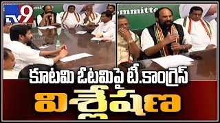 Uttam Kumar Reddy meet congress leaders over T Congress future steps  - netivaarthalu.com