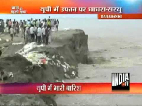 Thousands Homeless In Barabanki As Ghaghra Breaches Embankment...