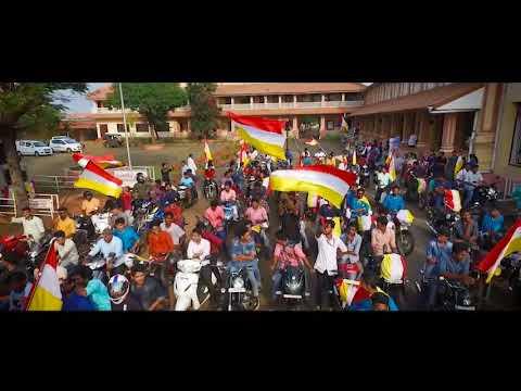 KCYM IRINJALAKUDA DIOCESE  യുവജനസംഗമം 2017 OFFICIAL PROMO VIDEO  YUVAJANASAMGAMAM 2017