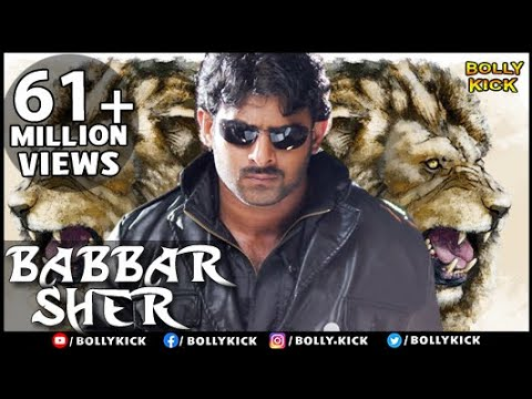 Babbar Sher | Hindi Dubbed Movies 2015 Full Movie | Prabhas | Trisha | Hindi Dubbed Movies 2015