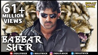 Babbar Sher | Hindi Dubbed Movies 2016 Full Movie | Prabhas Movies | South Indian Movies Dubbed