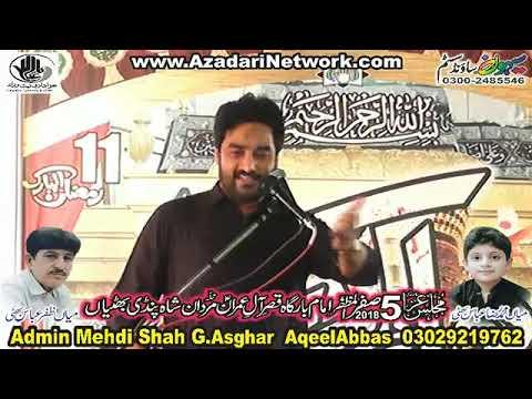 Zakir Waseem Baloch || Majlis 5 Safar 2018 Pindi Bhattian ||