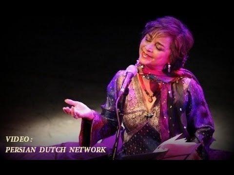 Folk Music From Persia : Sima Bina Concert In Holland, Dec. 2014 | کنسرت سیما بینا : هلند video