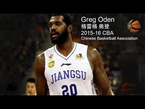 Greg Oden China 2015-16 CBA | Full Highlight Video [HD]