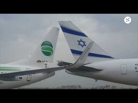 German plane collides with El Al jet on tarmac at Israeli airport