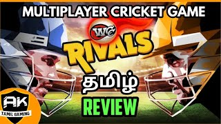 Wcc Rivals Multiplayer Cricket Game Tamil Review