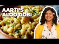 Aarti Sequeira's Aloo Gobi Recipe | Aarti Party | Food Network