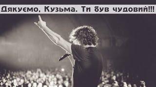 Андрей Скрябин - последний концерт в городе Кривой Рог 01.02.15
