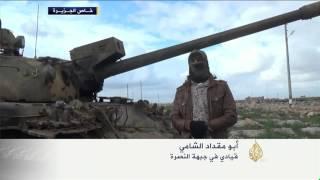 حركة حزم التابعة للمعارضة السورية المسلحة تحل نفسها