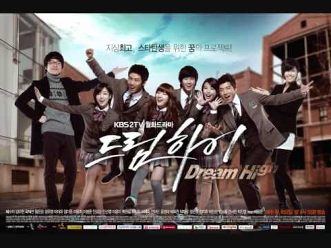 민선예 Min Sunye (wonder Girls) - Maybe (dream High Ost) video