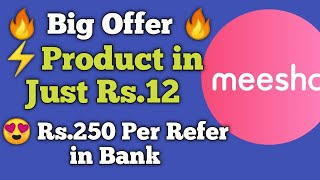Meesho App - Get Products in Just Rs 12 + Rs 250 Per Refer