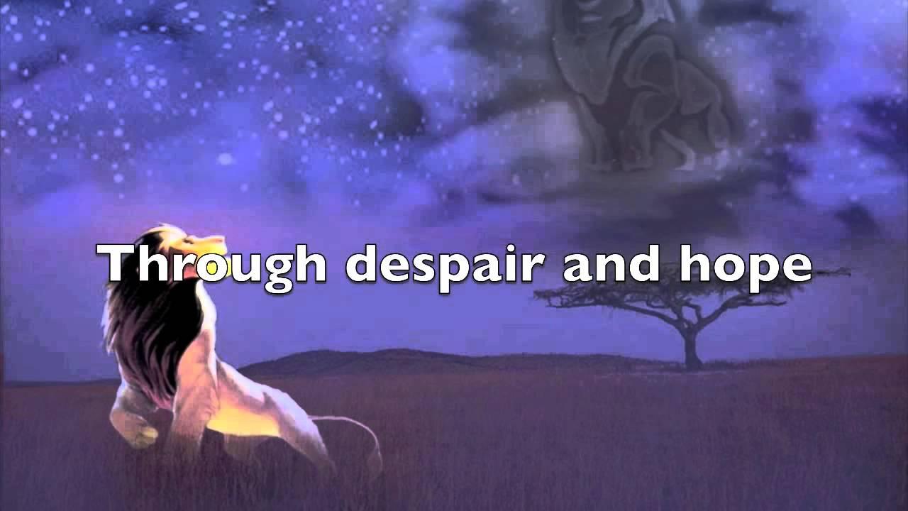 Lyrics to one king
