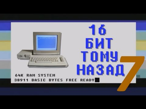16 бит тому назад - idTech2 Engine