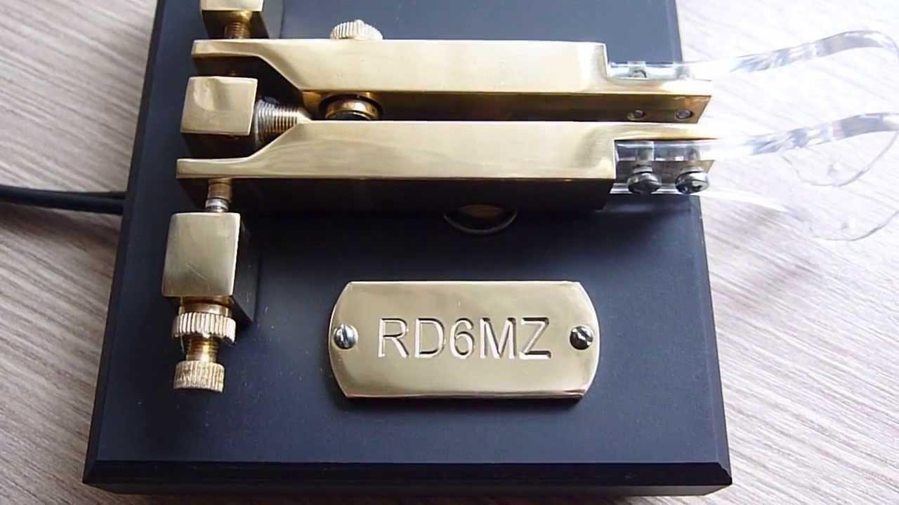 Бесконтактные ключи своими руками