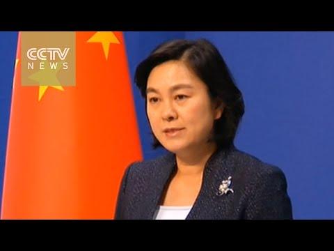 "Beijing upholds ""One China"" principle"