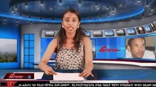 ETHIOPIAN REPORTER TV |  Amharic News 09/25/2016
