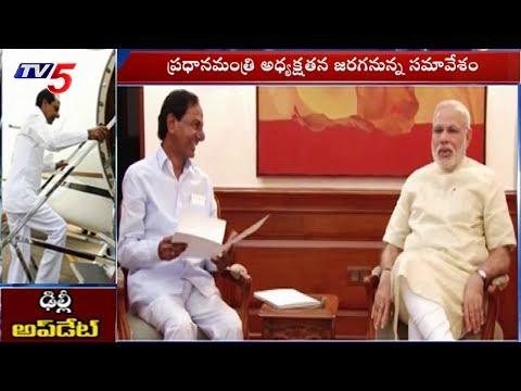 మోడీ-కేసీఆర్ సమావేశంపై అందరి దృష్టి | CM KCR To Meet PM Narendra Modi Today | TV5 News